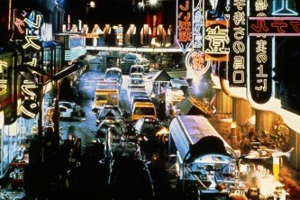 The Blade Runner set at night