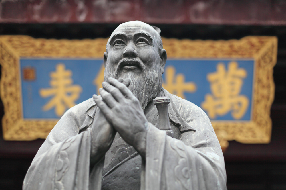Chinese Love Affair